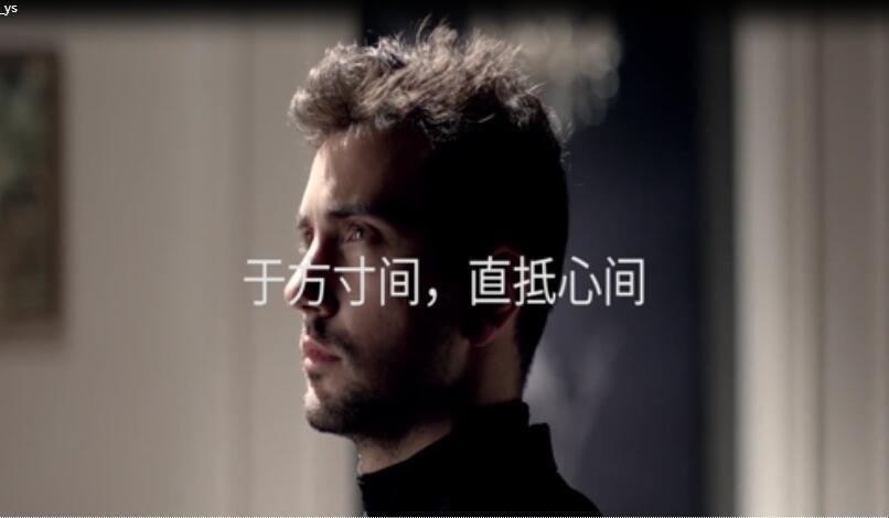 2019柏德胜地板概念广告片